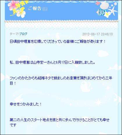 声优山寺宏一 山寺宏一结婚 日语阅读