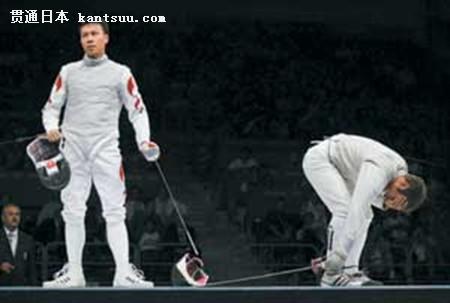 奥运会 奥运会击剑