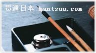 豆知识:日本七夕的由来与历史