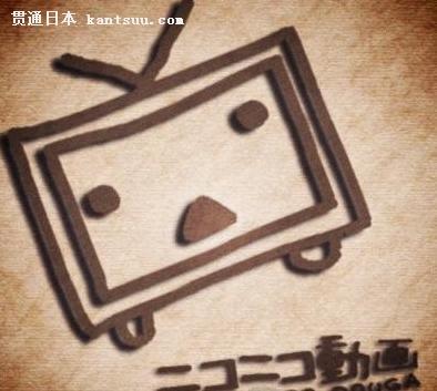 """探秘:""""Niconico动画""""名称的由来"""