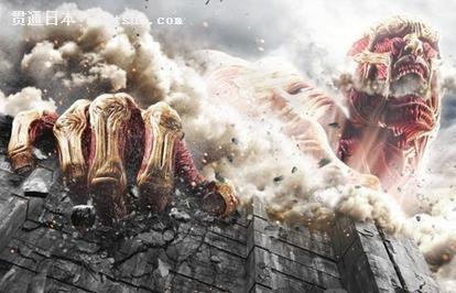 SEKAI NO OWARI献唱真人版《进击的巨人》主题曲