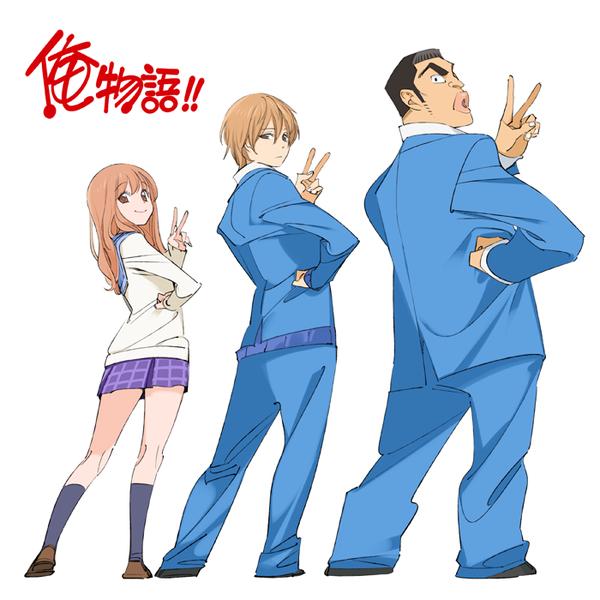 《俺物语!!》真人版电影制作决定