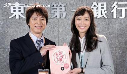 杏《花�D舞不会沉默》7月推出续集