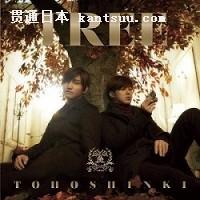 东方神起--新专辑发布